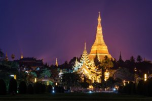 Myanma's shwedagon pagoda at disk