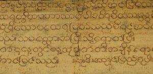 Burmese language written on palm leaves