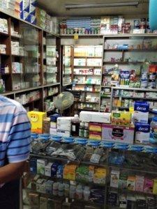 myanmar street pharmacy
