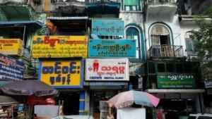 yangon burmese phrases on signs