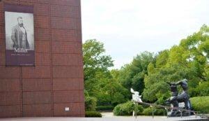 yamanashi prefectural museum of art