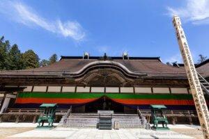 Kongobu-ji_temple_in_Japan