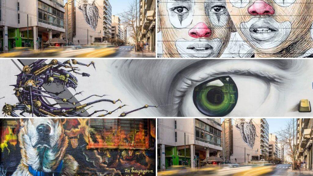athens street art montage